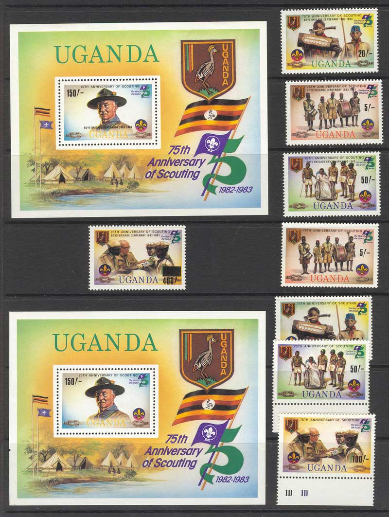 Uganda 1983 Scouts +MS MUH Lot11998 - Click Image to Close