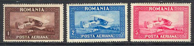 Romania 1963 Common Defense MUH Lot14289