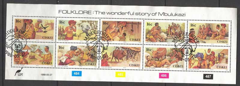 Ciskei 1988 Folklore MS FU Lot14914
