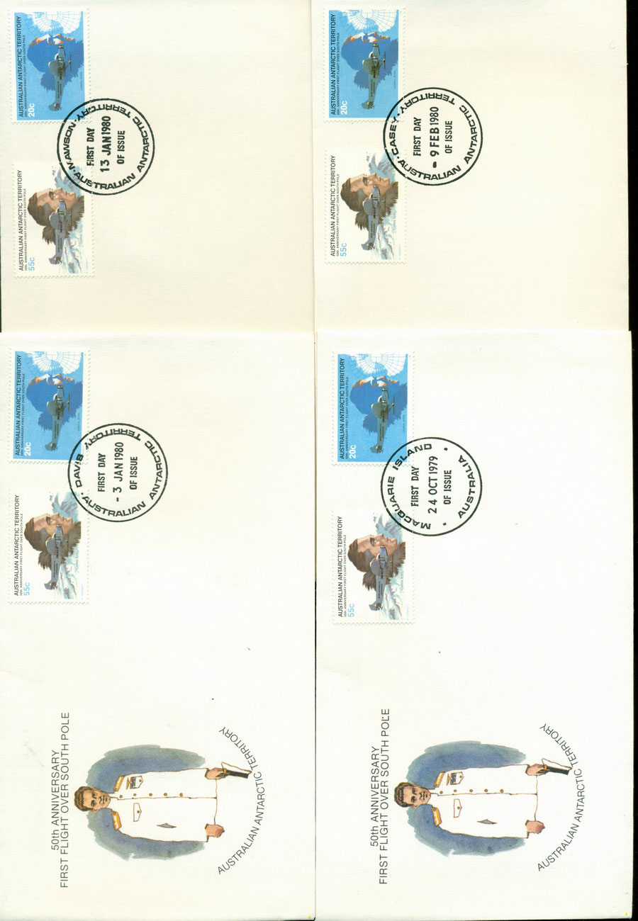 AAT 1980 Flight, Base Set 4x FDC Lot20204