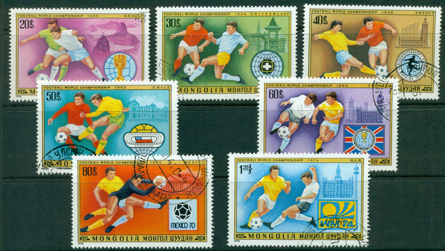 Mongolia 1978 World Cup Soccer CTO Lot21196