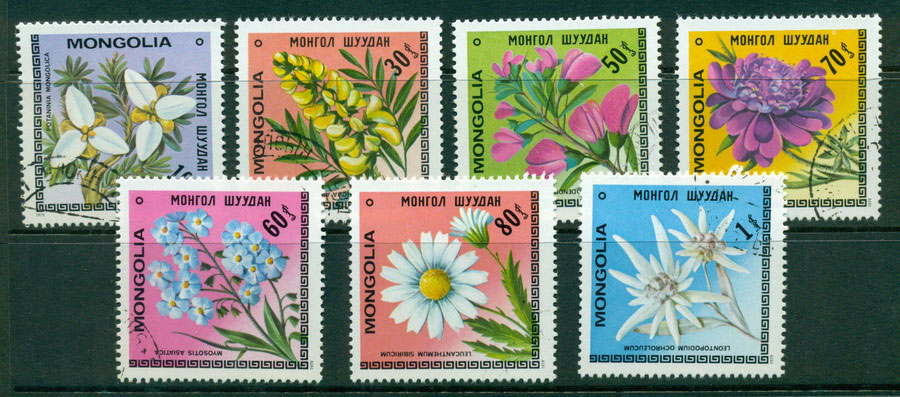 Mongolia 1979 Flowers CTO Lot21197