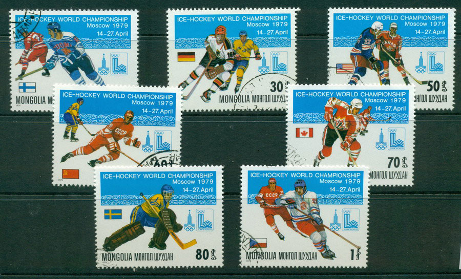 Mongolia 1979 Ice Hockey CTO Lot21199