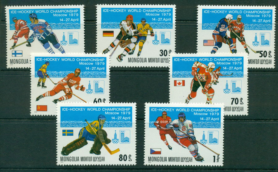 Mongolia 1979 Ice Hockey MUH Lot21200