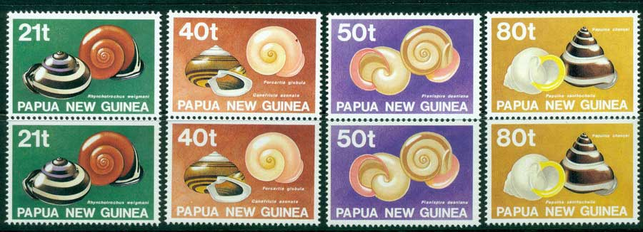 PNG 1991 Snails Pair MUH (lot22057)