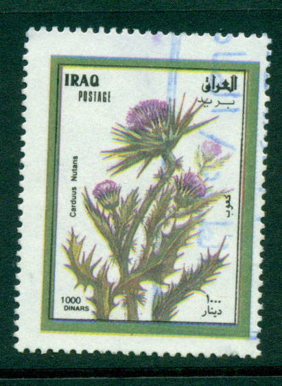 Iraq 1998 1000d Thistle Used Lot25159