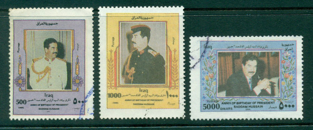 Iraq 1999 500,1000,5000d Saddam Hussein Portraits FU Lot25160