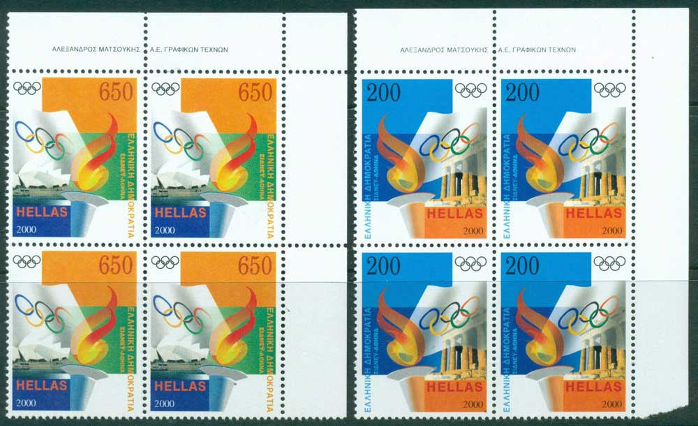 Greece 2000 Olympics Imprint Block 4 MUH Lot27399