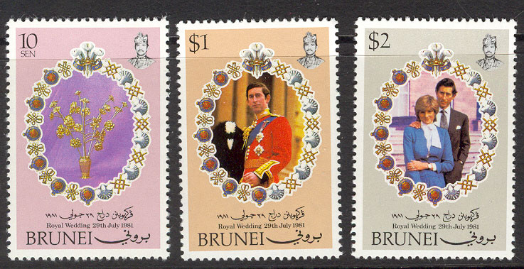 Brunei 1981 Diana Royal Wedding MUH Lot7760
