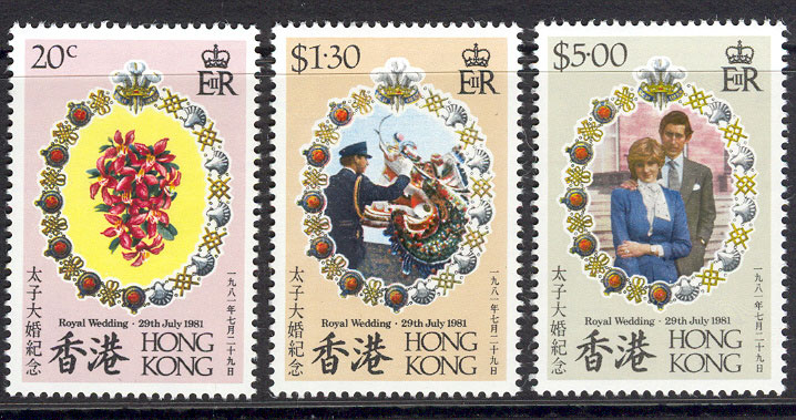 Hong Kong 1981 Diana Royal Wedding MUH Lot7761